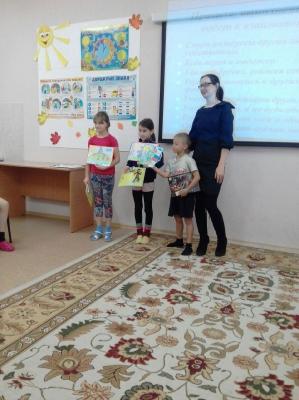Игра-викторина «Толерантность в России»