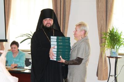 В дар от Биробиджанской епархии Русской Православной Церкви