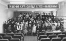 Первая областная научно-практическая конференция 2 апреля 1984 г.