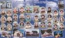 Коллектив библиотеки 2005 г.