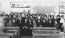 Коллектив областной библиотеки 1979 г.