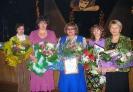 День работника культуры торжественное награждение ноябрь 2007 г.