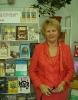Ольга Прохоровна Журавлева директор областной библиотеки с 2002 г.