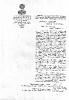 Электронная коллекция «Георгий Ушаков» :: Письмо о награждении Г. А. Ушакова Орденом Трудового Красного Знамени от 15.02.1930 № 225